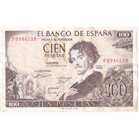 Spain Note 1965 100 Pesetas, EF