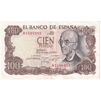 Spain Note 1970 100 Pesetas, EF-AU