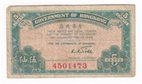 Hong Kong Note 1941 5 Cents, F
