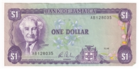 Jamaica Note 1985 1 Dollar, Signature 7, AU
