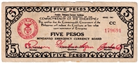 Philippines Note 1943 5 Pesos, 3rd Issue, F (tears)