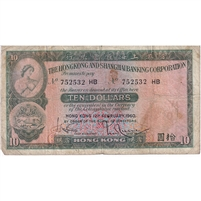 Hong Kong Note 1960 10 Dollars, VG (damaged)