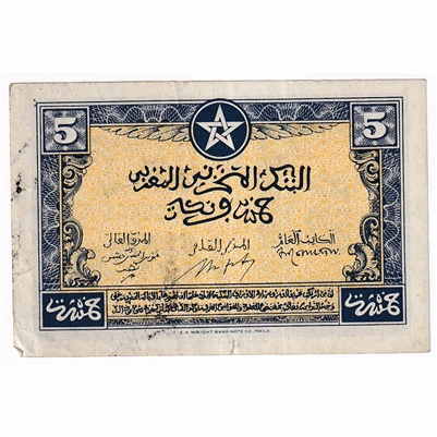 Morocco Note 1943 5 Francs, EF-AU (tear)