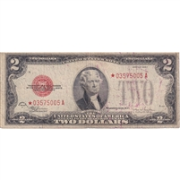 United States Note FR#1507 1928F $2, Star Note, F (damaged)