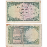 Pakistan Note 1949 1 Rupee, F