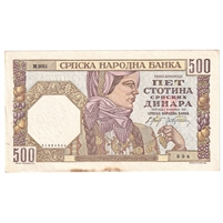 Serbia Note 1941 500 Dinara, Woman UNC (stain)