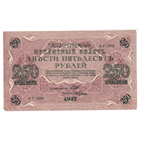Russia Note 1917 250 Rubles, EF