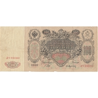 Russia Paper Money 1910 100 Rubles, Shipov F (dam'g)