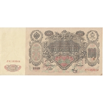Russia Paper Money 1910 100 Rubles, Shipov AU (tear)