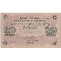 Russia Note 1917 250 Rubles, VF (hole)