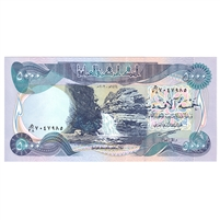 Iraq Note Pick #94a 2003 5000 Dinars, UNC