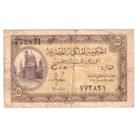 Egypt Note Pick #164a 5 Piastres, Fine