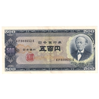 Japan Note Pick #91c 1951 500 Yen, EF-AU