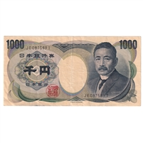 Japan Note Pick #97b 1984 1000 Yen, Very Fine