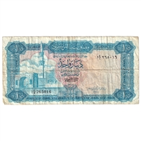 Libya Note Pick #35b 1972 1 Dinar with inscription, Fine (holes)