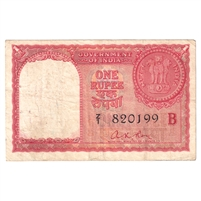 India Note Pick #R1 1957 1 Rupee, VF-EF (holes)