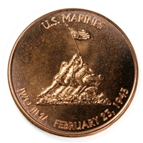Pure Copper 1oz. .999 Fine Copper - Canadian Maple - Tax Exempt