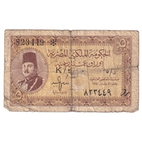 Egypt Pick #165a 5 Piastres, VG (impaired)