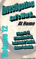Investigating God's Word...At Home (NIV), Vol. 12