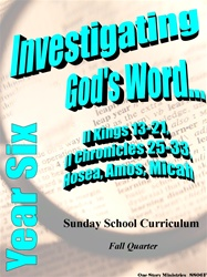 Sunday School Curriculum—Year Six (NIV), Fall