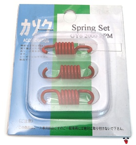 GY6 clutch spring set - RED