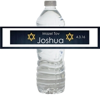 Bar Mitzvah Waterproof Water Bottle Labels