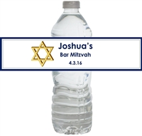 Star of David Bar Mitzvah Waterproof Water Bottle Labels