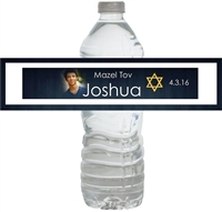 Star of David Photo Waterproof Water Bottle Labels