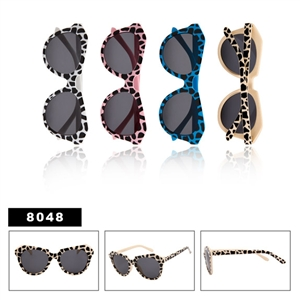 Animal Print Fashion Sunglasses for Ladies
