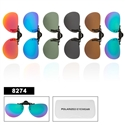 Wholesale Polarized Clip On Sunglasses 8274
