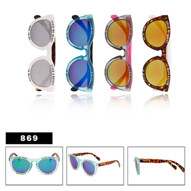Wholesale Mirrored Sunglasses