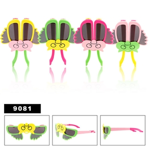 Folding Sunglasses for Kid's - Owl