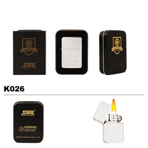 Brass Oil Lighter-Chrome Pattern-K026