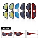 Sport Sunglasses for Men XS117