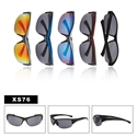 These are sporty Xsportz sunglasses.