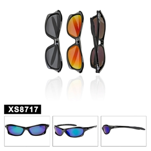 Polarized Sports Sunglasses XS8717