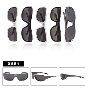 Wholesale Men Sport Sunglasses XS51 Polarized