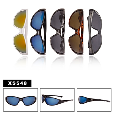 Get these excellent sporty sunglasses.