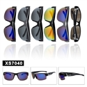 Polarized Sport Sunglasses for Men XS7040