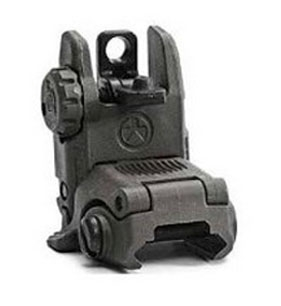 MBUS-Olive-Drab-Green-Magpul-Backup-Sight-Rear-MAG248-ODG