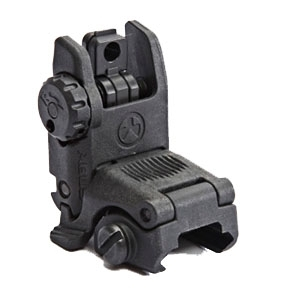 MBUS-Black-Magpul-Backup-Sight-Rear-MAG248