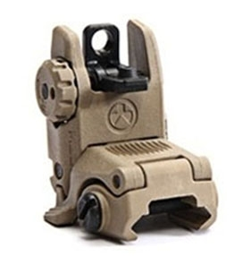 MBUS-Black-Magpul-Backup-Sight-Rear-FDE