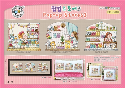 SO-G169 Pop-up Store 3 Cross Stitch Chart
