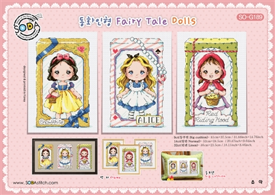 SO-G189 Fairy Tale Dolls Cross Stitch Chart
