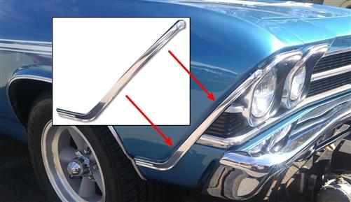 1968-1969 chevelle SS  gas pedal trim