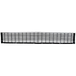 1970 - 1972 Nova SS Grille, Super Sport now available! This is the 70, 71, and 72 Nova Grille for Super Sport models!
