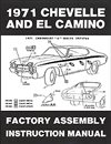 1971 Chevelle Factory Instruction Assembly Manual
