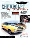 """1970 - 1975 Chevelle Chevrolet By The Numbers, Paperback.  The Essential Chevrolet Parts Reference"""