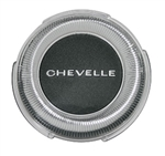 1967 Chevelle Horn Emblem Button Only, Chevelle