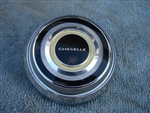 1966 Chevelle Horn Cap Button for Factory 2 Bar Steering Wheel
